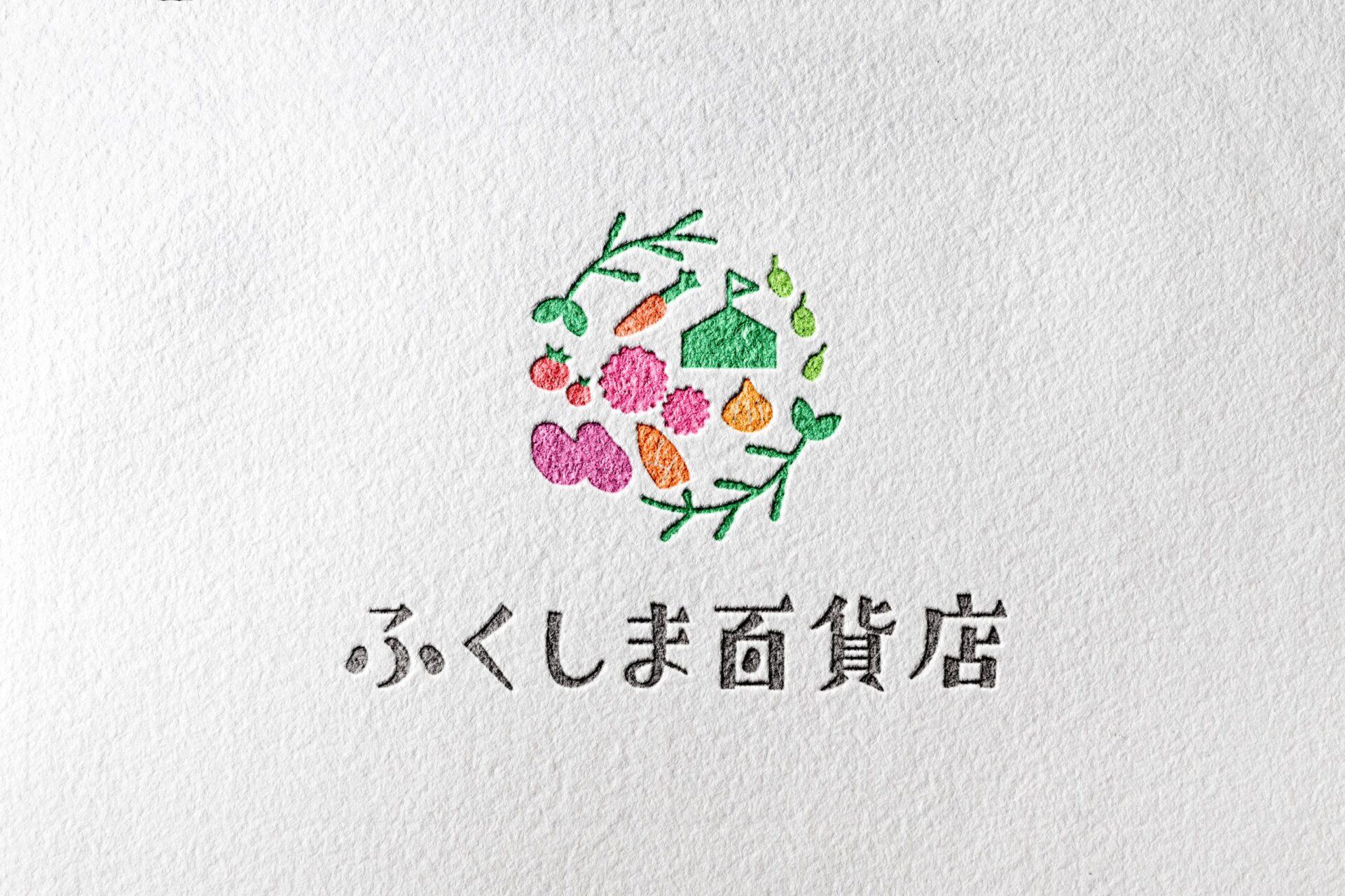 ふくしま百貨店のロゴ