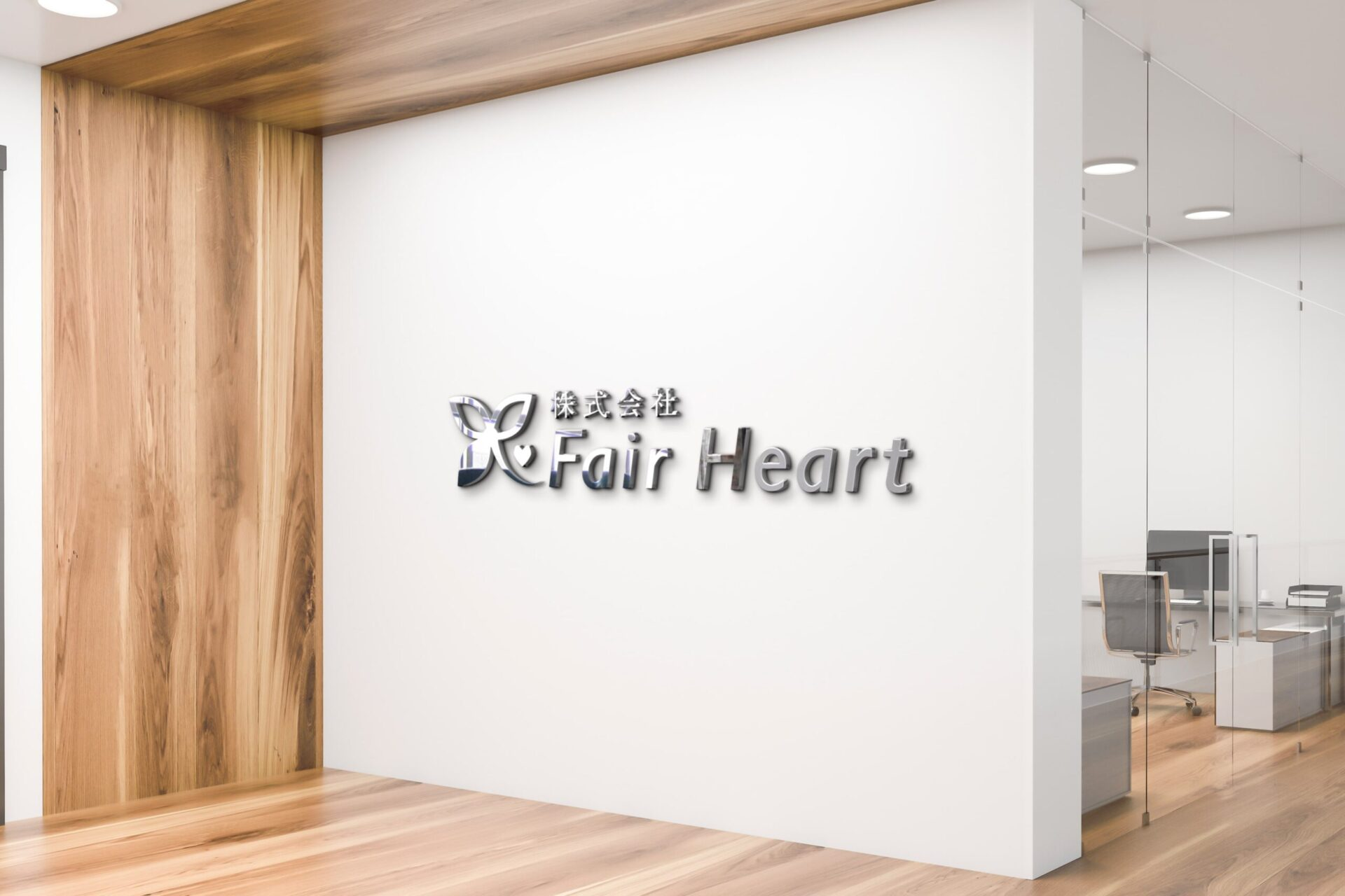 株式会社Fair Heart様のロゴデザイン